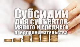 business money sm