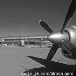 airport mirny