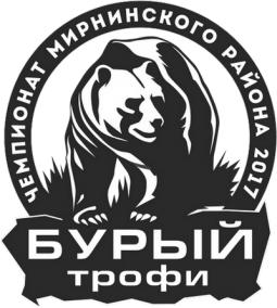 bt 2017
