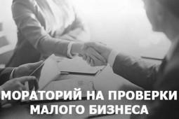 businessnews2021