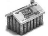 fond kapitalnogo remonta