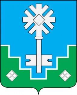 gerb 2017