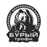 logo bur trophy