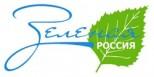 logo zelenaya rossiya