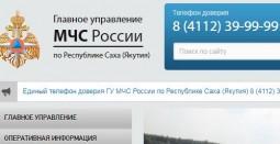 mchs yakutia site