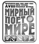 mirny sings logo