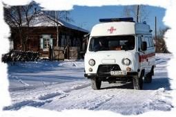 оплата медиков в Якутии