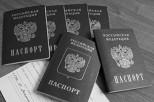 passport rus