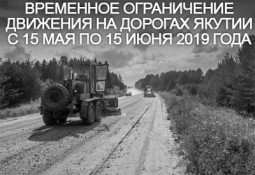 road news