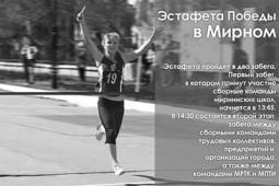 running win2