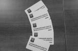 soc card