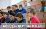 university21