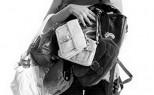 bag-present