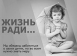 children life500a