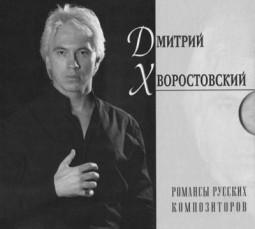 dmitriy hvorostovskiy