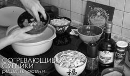 gribnoj sup iz shampinonov 1