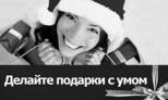 ny presents