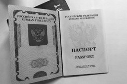 pasport21