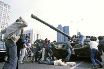 riot1991