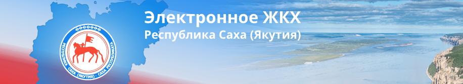 Мирок якутия доска объявлений сергиев посад работа объявления