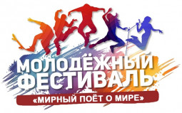 festival2017 2