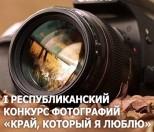 photo sakha yakutia