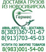 ТК Герсмес-Авиа