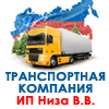 transport_company_niza